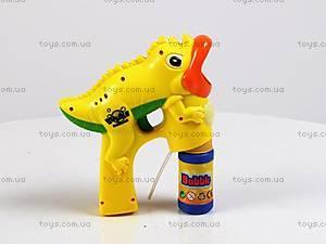 Пистолет для мыльных пузырей, РР38