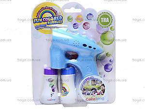 Пистолет для мыльных пузырей «Bubble», CF19803