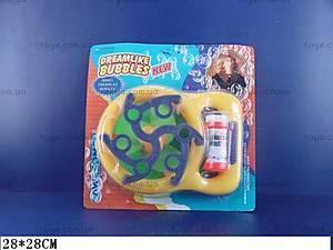 Пистолет для мыльных пузырей Dreamlike Bubbles, FL7