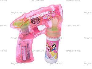 Пистолет для мыльных пузырей «Принцесса», 8833M, фото