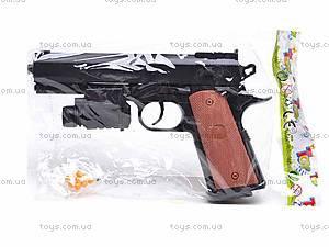 Пистолет для стрельбы пульками, H337+, купить