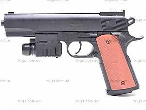 Пистолет для стрельбы пульками, H337+