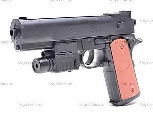 Пистолет для стрельбы пульками, H337+, фото