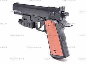 Пистолет для стрельбы пульками, H337+, отзывы