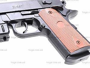 Пистолет для стрельбы пульками, H337+, игрушки
