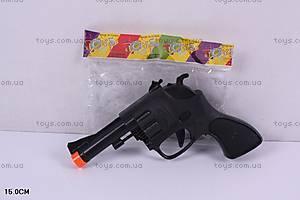 Пистолет Gun, маленький, 1121