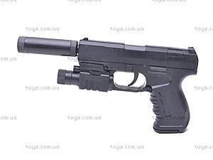 Пистолет Gun, с глушителем, 041G