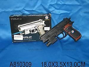 Пистолет Gun, с лазерным прицелом, 205++