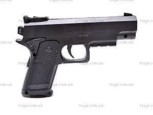 Пистолет и комплект пулек, 696, купить