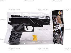 Пистолет и комплект пулек, 696, отзывы
