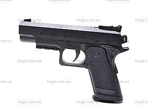 Пистолет и комплект пулек, 696