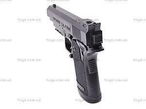 Пистолет и комплект пулек, 696, цена