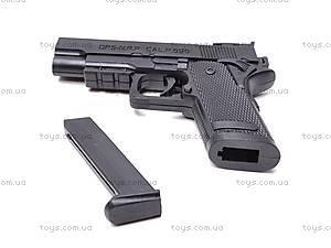 Пистолет и комплект пулек, 696, игрушки
