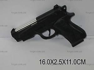 Пистолет и пульки, P738