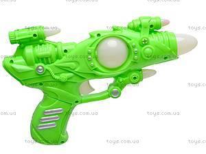 Пистолет игровой «Ben 10», 288A