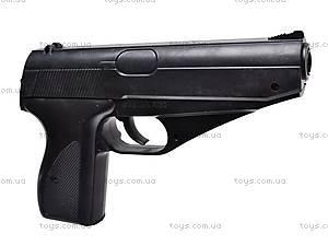 Пистолет игрушечный для детей, P.139