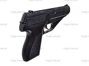 Пистолет игрушечный для детей, P.139, отзывы