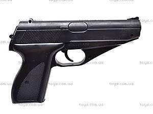 Пистолет игрушечный для детей, P.139, цена