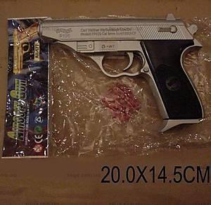 Пистолет игрушечный, с пульками, P196