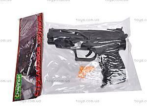 Пистолет игрушечный с пульками, P2022, игрушки
