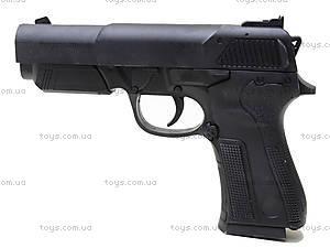 Пистолет игрушечный, с пулями, MP800, игрушки