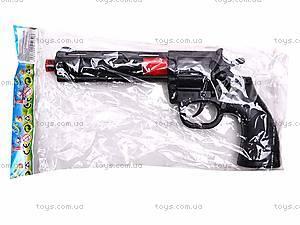 Пистолет интерактивный, 810-1, цена