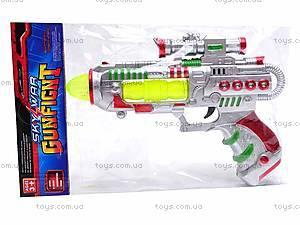 Пистолет искрящийся, 666B, купить