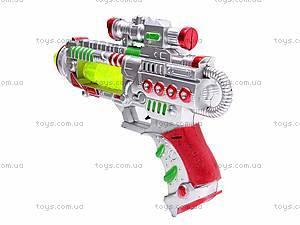Пистолет искрящийся, 666B, цена