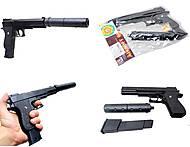 Детский пистолет c глушителем, K2011-K+