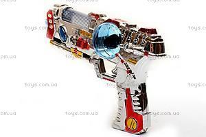 Пистолет «Космический бластер», 365А, фото