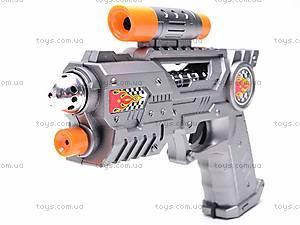 Пистолет лазерный, 8 звуков, 235, купить
