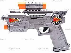 Пистолет лазерный, 8 звуков, 235