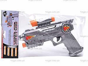 Пистолет лазерный, 8 звуков, 235, отзывы