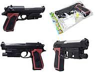 Детский пистолет с пульками и лазером, M-163A1, фото
