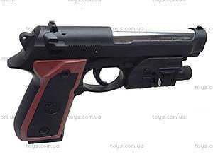 Детский пистолет с пульками и лазером, M-163A1, отзывы
