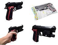 Пистолет детский, с пулями, M163
