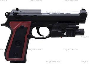 Пистолет детский, с пулями, M163, отзывы