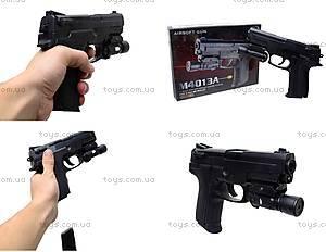 Игрушечный пистолет с лазерным прицелом, M4013A