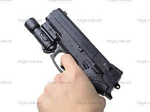 Игрушечный пистолет с лазерным прицелом, M4013A, магазин игрушек