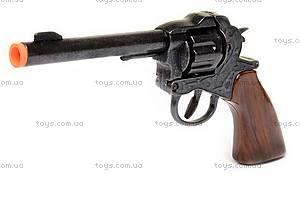 Пистолет «Медь», для пуль-пистонов, HW2092BC