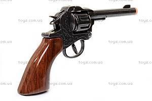 Пистолет «Медь», для пуль-пистонов, HW2092BC, фото