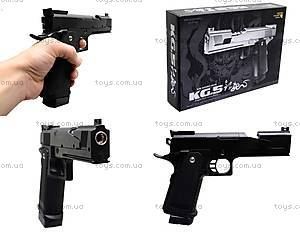 Пистолет металлический KG5, KG5, отзывы