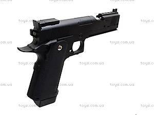 Пистолет металлический KG5, KG5, цена