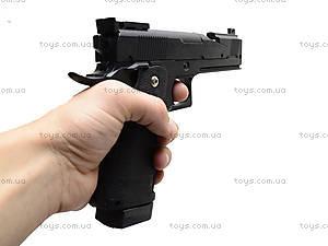 Пистолет металлический KG5, KG5, детские игрушки