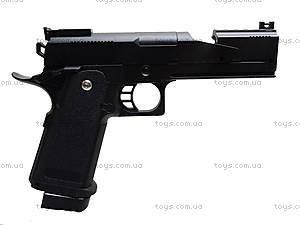 Пистолет металлический KG5, KG5, магазин игрушек