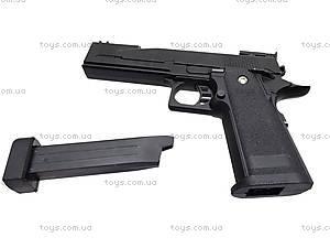 Пистолет металлический KG5, KG5