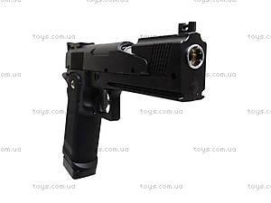 Пистолет металлический KG5, KG5, toys.com.ua