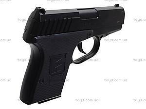 Металлический пистолет с пульками L04, L04, купить
