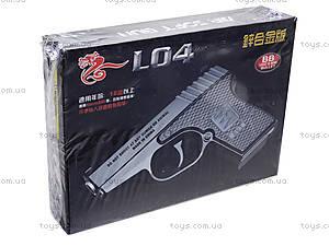 Металлический пистолет с пульками L04, L04, игрушки