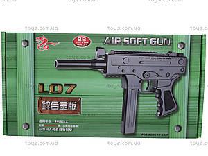 Металлический пистолет L07, L07, магазин игрушек